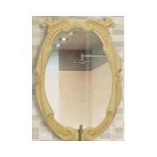 Зеркало из камня Cleome-M 14346